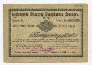 Государственная регистрация акционерного общества