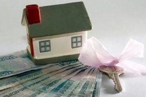 Материнский капитал на ипотечный кредит