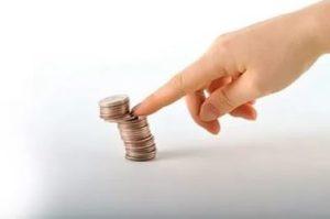 Удержание из заработной платы