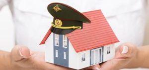 Улучшение жилищных условий военнослужащих