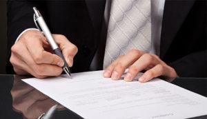 Договор коммерческой концессии