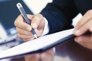 Агентский договор на привлечение финансирования
