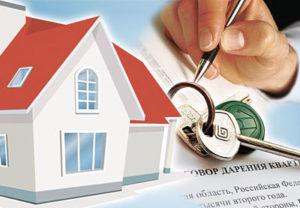 Образец договора дарения квартиры