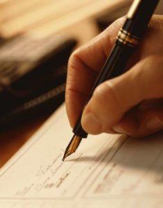 Образец протокола общего собрания акционеров