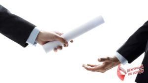 КС РФ процессуальное правопреемство при защите права собственности